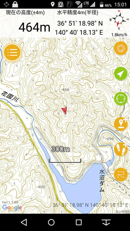 GPSだとこの辺り…ん?