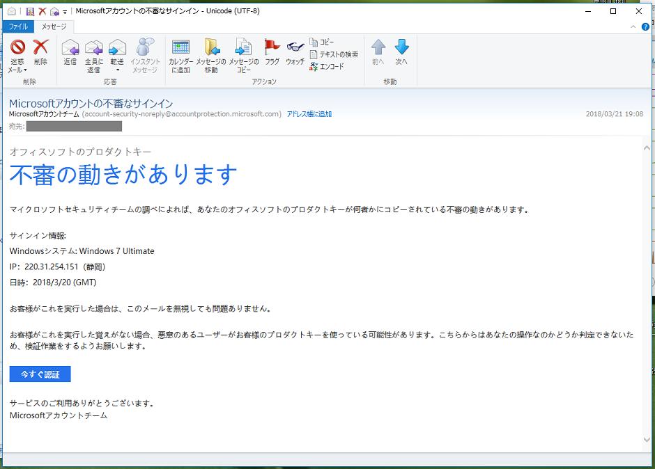 日本語がへんじゃ!